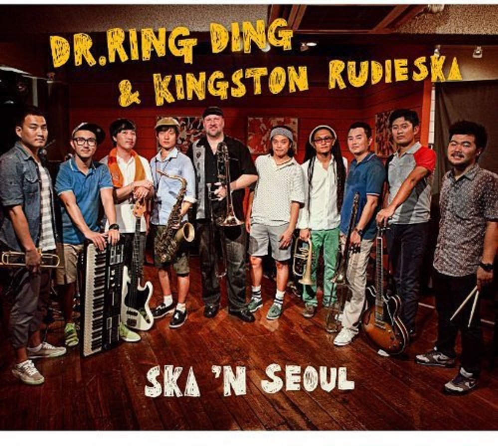 CD - Dr. Ring Ding & Kingston Rudieska - Ska'n'Seoul