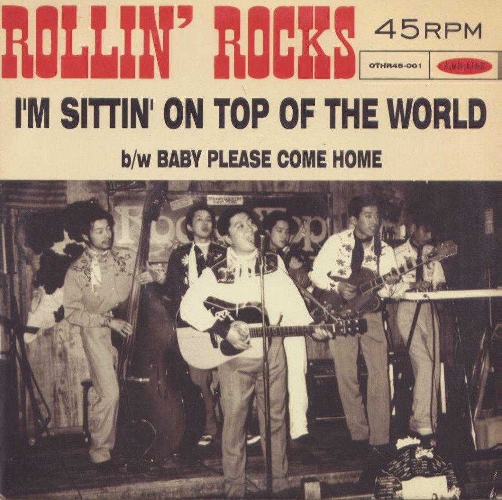 Single - Rollin' Rocks - I'm Sittin' On The Top Of The World, Baby, Please Come Home