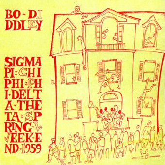 LP - Bo Diddley - Spring Weekend 1959