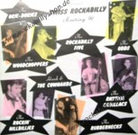 LP - VA - First Swiss Rockabilly 1990