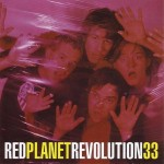 LP - Red Planet - Revolution 33