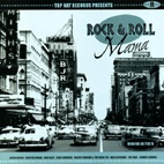 10inch - VA - Rock and Roll Mama