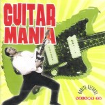 CD - VA - Guitar Mania Vol. 20