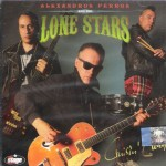 CD - Alexandros Perros & The Lone Stars - Cruisin Mean