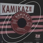 Single - Surfpatrouille - Husqvarna Sunset, Spurtnik; I'm A Believer, Egyptian Reggae