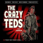 Single - Crazy Teds - Banzai! Teddyboy Rules OK!