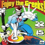 CD - VA - Enjoy The Greeks Vol. 1