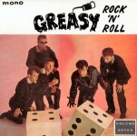 LP - VA - Greasy Rock and Roll Vol. 7
