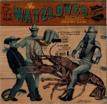 LP - Watzloves - Rockin Country Gumbo