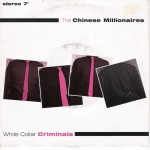 Single - Chinese Millionaires - White Collar Criminals