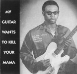 CD - VA - My Guitar Wants To Kill Your Mama