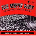 CD - VA - High Steppin' daddy with the sufflin' shoes