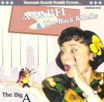 CD - Anabel And The Rock-A-Bells