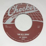 Single - Bo Diddley - Who May Your Lover Be, Give Me A Break